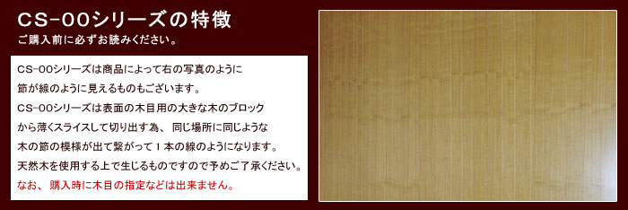 cs00-mokume.jpg