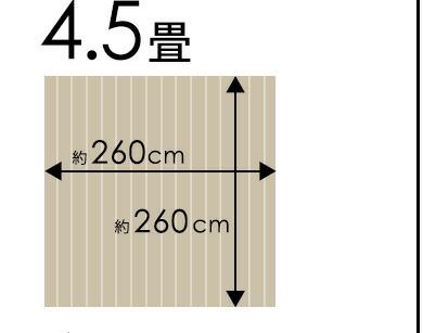 天然コルク使用コルクカーペット 消臭抗菌加工 エコキメラ