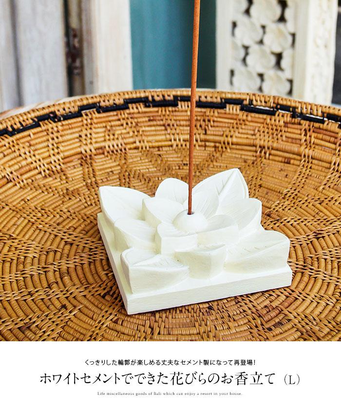 ホワイトセメントで出来た花びらのお香立て(L)