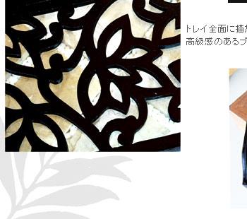 巴厘岛莲花图案亚洲雕刻托盘 [10772]