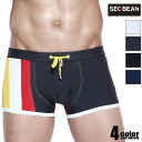 Men swimsuit and wide contrast and low-rise Boxer-swim wear