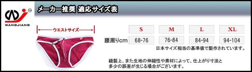 ウエスト平置きサイズcm:S28-30、M31-33、L34-36、XL36-38