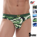 / 5 Color Camo stretch fit Tanga thong