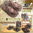 Hand-made leather-like Asian sandals