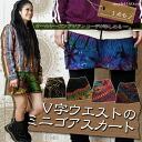 Enjoy all season Asian code ♪ minigore skirt V-shaped West