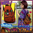 Because is a feeling of pretty size; Hmong mini ruck of colon and the cute ★ small size size