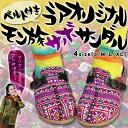 Asian feet Kore de rule! Belted ゴアオリジナルモン tribe サボサンダル