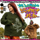 Back to ズバンッ! Ganesha and printed with large and powerful, so cool! Ganesha print zip up parka