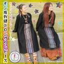 Long one piece of Asian coordinates ♪ Hmong embroidery refined relaxedly