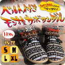Asian feet Kore de rule! Belt with 1 point of Hmong サボサンダル