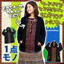 ☆ hooded Hmong line zip up parka improving a style at a line long
