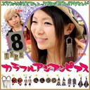 The ethnic pattern that ぷらぷら shakes is accent ♪ colorful horse mackerel Ann pierced earrings of the ear