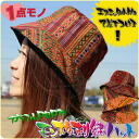 The Hmong embroidery hat which I acquire a difference with an ethnic accessory, and is ☆ colorful POP