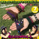 Colorful Dunhuang and and maybe glitter bead crochet bracelet