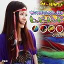 From Nepal! カラフルティティ woolen hippy band