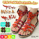Hmong or Lao embroidery foot volume up ★ アジアングラディエーター sandal