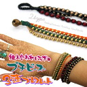 Combination of プチビーズ 3-free continuous bracelet ★