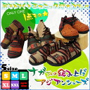 Is easy to wear it; and of a lot of feeling of ethnic ♪ nuggar group knit; Asian shoes