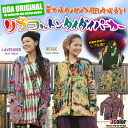 Personality shines by gorgeous tie-dyeing! Lib cotton tie-dyeing parka