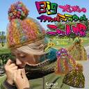 BIG Bon Bon carafrtiti wool knit hat