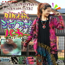 Zip up parka of the tie-dyeing pattern I go to back raising material でほっこりあったか ♪ of the Gore original, and to be able to wear