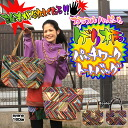 I come to want anyone! The Gerry pattern patchwork tote bag that Kalla is fully happy