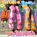 The ♪ tie-dyeing くしゅくしゅ flare beauty leg leggings that a light color is refreshing