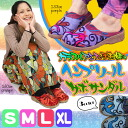 Hemp sole sabot sandals of the colorful horse mackerel Ann hand embroidery
