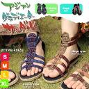 Asian Gladiator sandals