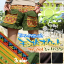 Casual short pants of ★ Hmong ポッケ enlivening summer ethnic