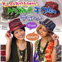 Put the perches and HAPPY! Gerry's pattern and Hmong people tell Hat