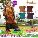 Yamitsuki loose line! A loose tie dye widetunic t-shirts