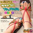 Cute braid leather ★ heel GOME flat sandals