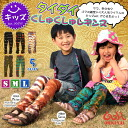 Kids ☆ tidy rumpled in the mini version leggings ★ popular Hall of Fame with items of quality adult to shame!