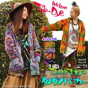 Tie-dyed parka of the We Love Tie-Dye ★ cotton material