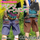 Asian half underwear ★ Gore of this ♪ ゲリコットンポッケ is original for Asian coordinates