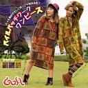 Gore original ★ was nikaho. wrap the lump gently warmth ♪ patchwork pairwan piece