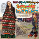 Soft comfortable inventing ♪ native pattern long one pieces