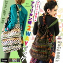Stylish Let's rejoice ★ African pattern 2-WAY bag