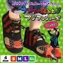 Easy wear ethnic feeling plenty of ♪ Naga laced Asian shoes