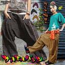 Asian design striped line with women's harem pants