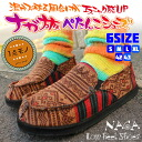 A texture warm is feeling of ethnic improving ★ nuggar group のぺたんこ shoes