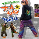 All tie-dyed sarouel pants of the だぼゆる silhouette