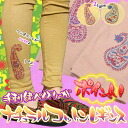 Hand embroidery paisley points it! Natural cotton leggings