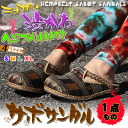 Sabot sandals with the astringent juice かわ hemp belt of the Rao group