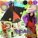 Is hand-stitched and crosheflower t! lump, cute ♪ witch child Dolman Cardigan with hood