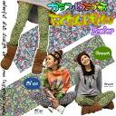 Rakuchin colorful slab pattern leg pain