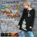 蓮(ハス) Lotus pattern one-piece ♪ chest can choose from 3 colors a cute simple V neck ★ ナチュラルカラーワンピ