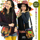 Pockets full! Hmong old cloth daily shoulder bag fs2gm fs3gm