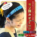 Mastheaaxe ★ Hmong women's headband